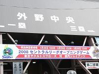 20080329-01.jpg