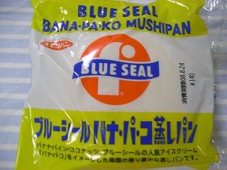 4ブルーシール黄色.jpg